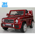 Mercedes Benz G65 AMG Licensed Remote Control Kids Ride on Toy