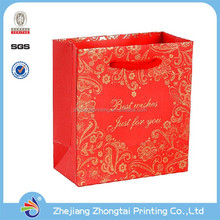 branded christmas paper bags