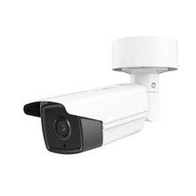 Hikvision 4mp outdoor ip camera DS-2CD2T42WD-I5