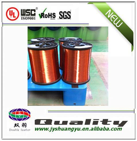 2014 IEC Standard High Quality the seller of kasa aluminium wire