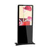 /product-detail/42-inch-interactive-screen-standing-digital-signage-led-kiosk-touch-samsung-tv-light-box-photography-60344569364.html