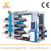 Multicolors Central Drum Flexographic Printing Machine 6 Color India