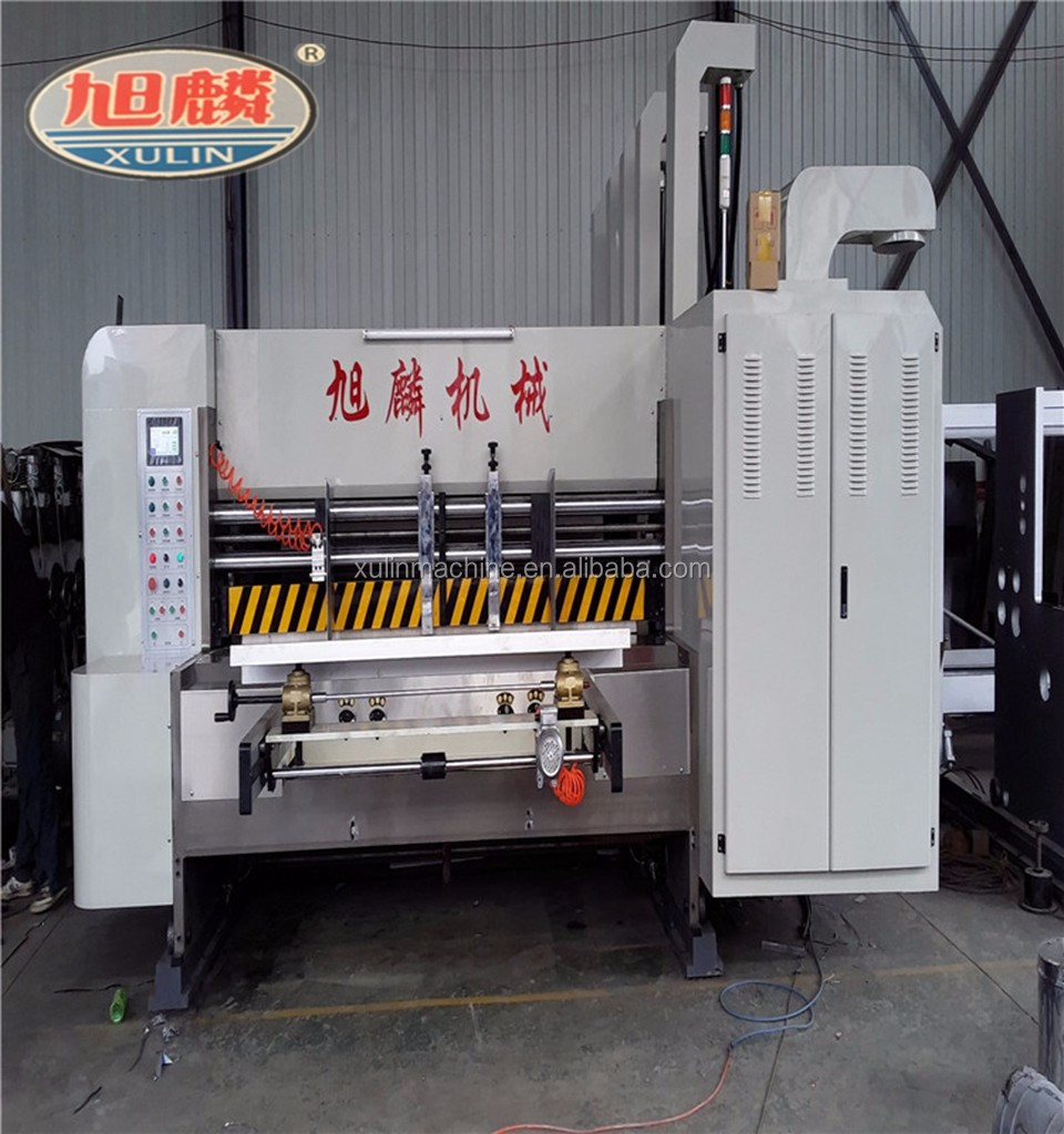 2017 hebei new type XL 480 4 clour high speed printing machine low price