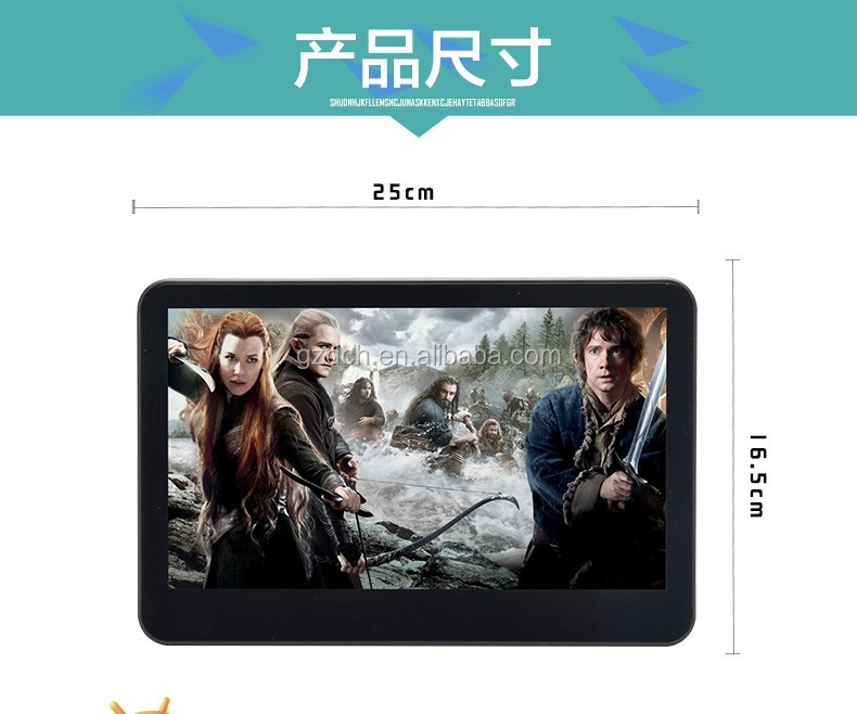 10 inch touchscreen 5.1 quad core 8G android headrest dvd player HDMI USB/SD bluetooth function WS-1001