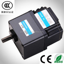 For electric bicycle 48VDC 60W 80mm brushless commutation gear motor