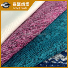melange polyester coarse knit fleece fabric for autumn fashion