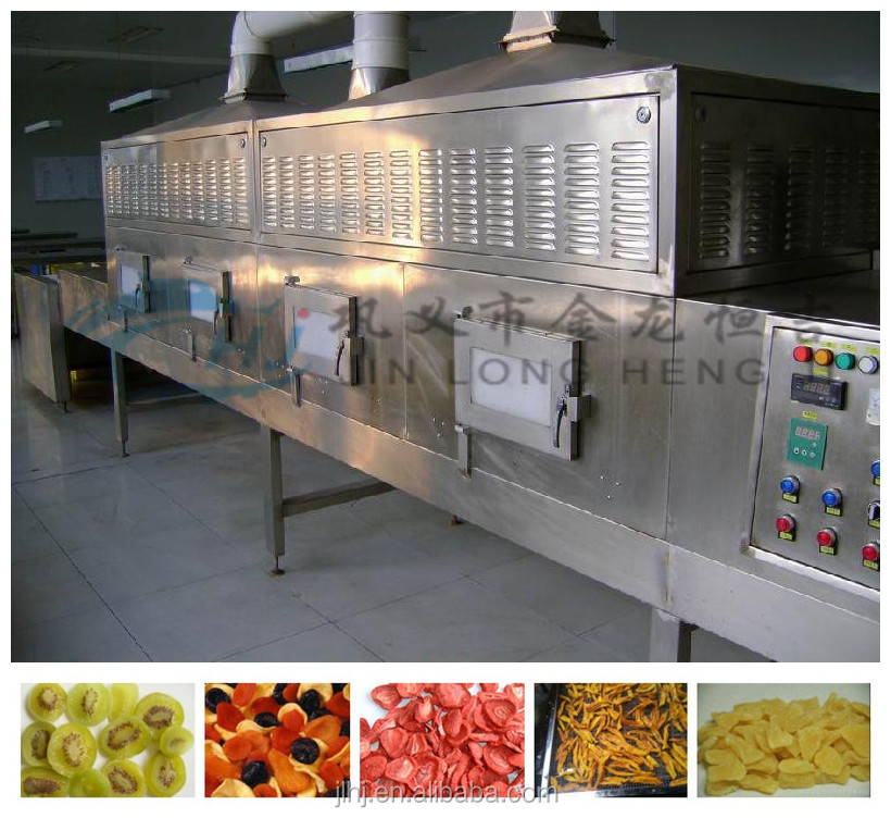 Industrial Food Products : Industrial microwave dryer agriculture tunnel