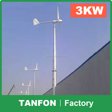 1KW 2KW 3KW 5KW horizontally Windmill Price, Hot Sale Small horizontally wind turbine of type for Home High Efficiency