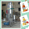 /product-detail/fruit-juice-vacuum-degassing-tank-1874940726.html