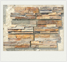 Rustic Brown Color Slate Exterior Wall Cladding Natural Split Slate