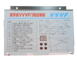 Chinese product Made in China Elevator parts Type Elevator door Inverter elevator and lift parts