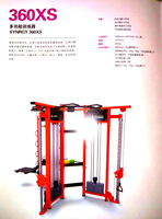 Adjustable Functional Trainer/fitness equipment wholesale