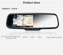 Made in China car dvr rearview mirror 5 inch manufacturing Android 4.0.4 GPS Navigation
