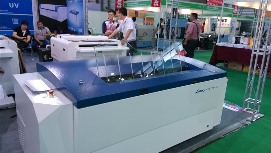 Hot selling High Production ctp plate making machine