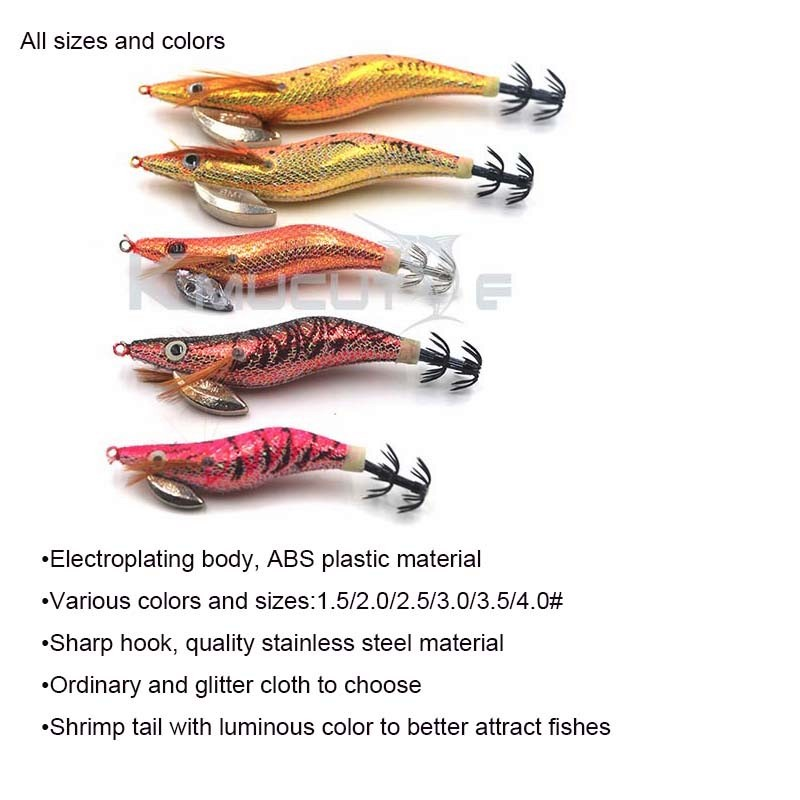 CHS012 New style shiny squid jig luminous tail with hook stainless quality bait for octopus fishing