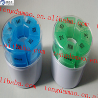7 days 28 component round convenient plastic pill box