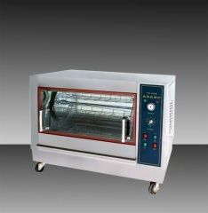Electric Rotisseries YXD-268