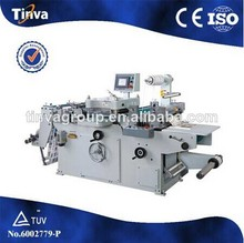 Automatic paper rotary adhesive label roll die cutting machine