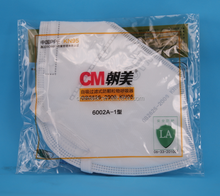 CM fold flat anti pollution 3m dust safety mask