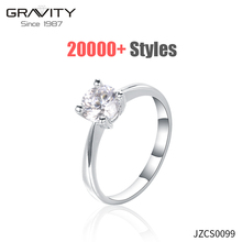 vibrating nipple engagement rings jewelry princess cut women couple 2 carat diamond engagement and wedding handmade ring set