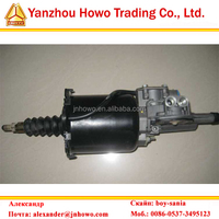 Sinotruk truck wabco parts operating cylinder WG9719230025