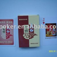 LuZhouLaoJiao Poker Cards In Sports Amp
