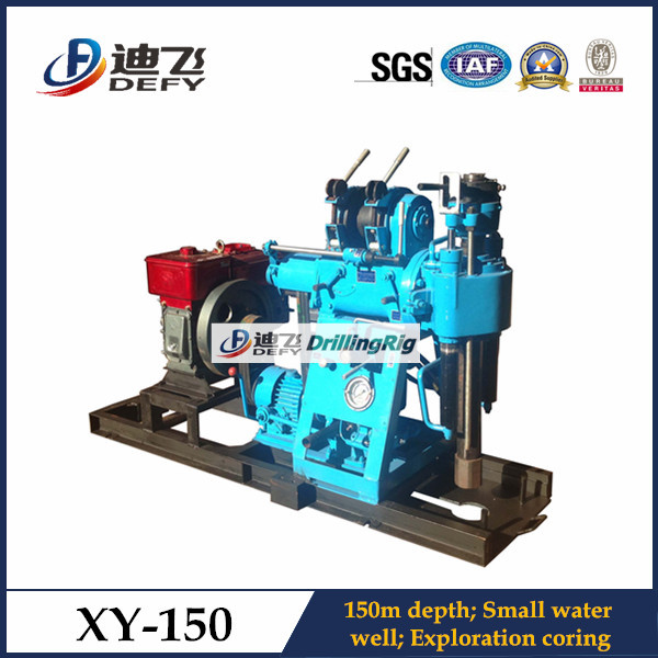Diesel Engine Water Well Borehole Drilling Rigs Machine XY-150