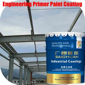 ntermediate coating bridge antiseptic chemical paint epoxy micaceous iron intermediate paint with great price