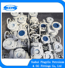 [PYL]china factory main product WCB long stem pn16 class150 gate valve google.com