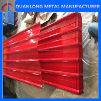 high quality colored corrugated galvanised roofing sheets