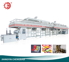 Bopp packaging tape hot melt adhesive coating machine for alu foil