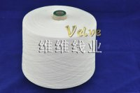 paper tube poly poly core spun yarn