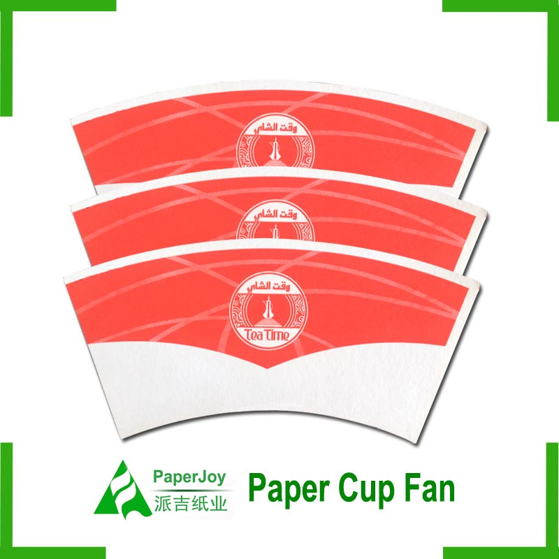 China Factory PE coated Printed Paper Cup Fan Paper Cup Sheet With High Quality