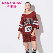 Sexy Stage Competition Dance Wear Sequined Oversized Shirt Dress