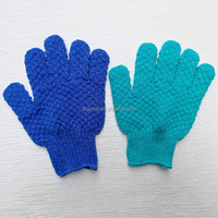 jacquard bath towel massage bath gloves Beauty massage exfoliating scrub glove