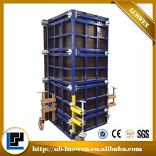 Hot sale building construction material adjustable steel concrete formwork (63.5mm)