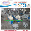 PVC edge band production line with online print