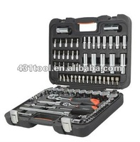 free shipping garage tools 86Pc 6.3mm & 12.5mm Socket Set