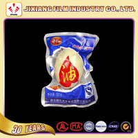 Aluminum Foil vacuum Retort pouch For high temperature Food packing