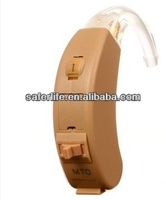 2013 New Powerful 4 Channels Digital BTE HEARING AID Aids Sound Amplifier Special in March 3.8