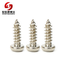 Custom Stainless Steel Self-tapping Mini Micro Glasses Watch Screws Phillips Pan Head Self Tapping Small Screw