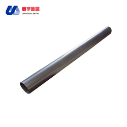 High Technology price grade 5 titanium alloy tube