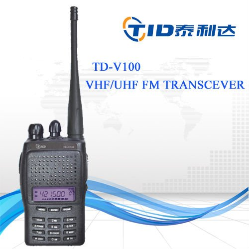 cheap durable walkie talkie brondi
