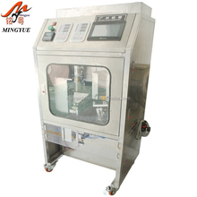 Guangzhou manufacturer small bag vacuum tea packaging machine price