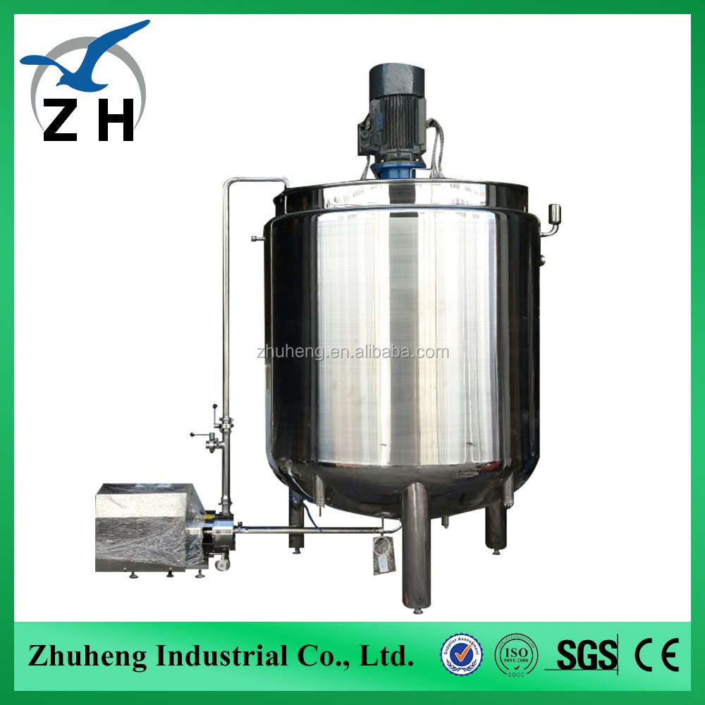 trough type mixing tank food emulsifier machines
