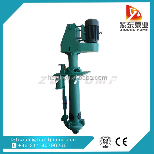 vertical submersible mud water slurry pump
