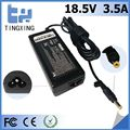 China factory cheap Laptop Adapter Tingxing brand for hp 18.5V3.5A65W Notebook charger 4.8*1.7MM