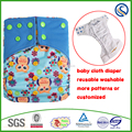 happy flute cloth diaper manufacturer washable reusable leak guard free size baby cloth diaper