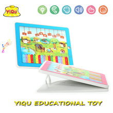 3D-PAD Arabic Packaging Box Educational learning PAD Music Baby Learning Machine Studying 3D-PAD for kids