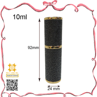Leather fancy special 10ml perfume atomizer case